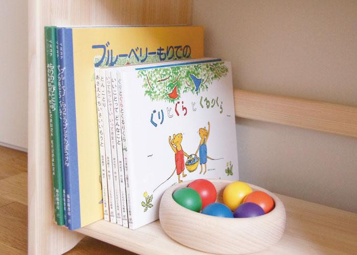 木遊舎 絵本棚 M  600