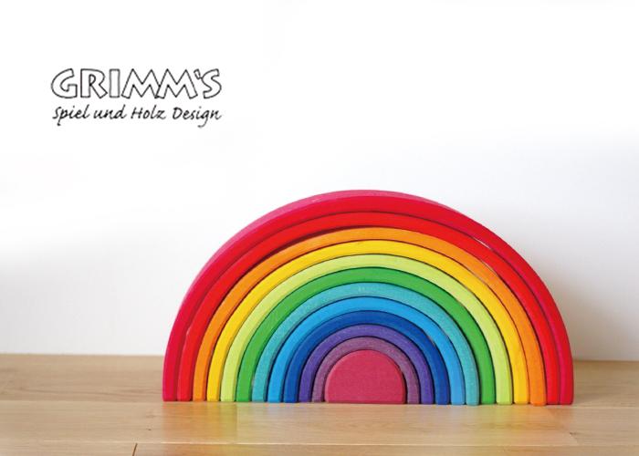 グリムス虹色トンネル