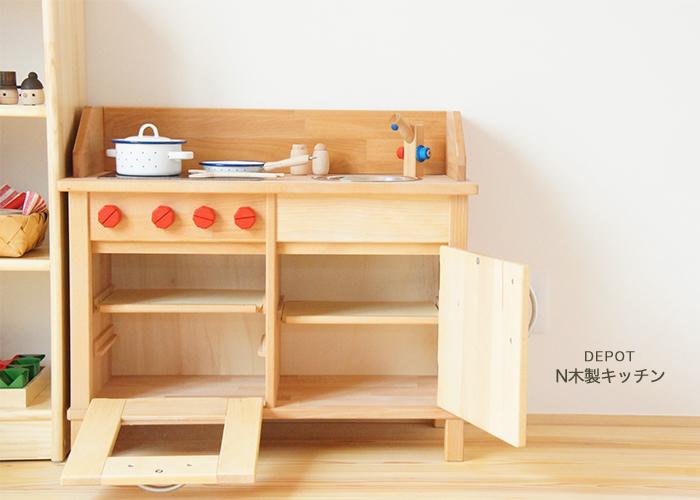 ドイツ ニック社 nic社 N木製キッチン