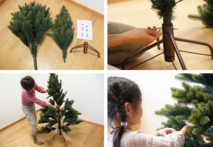 yuuクリスマスツリーPLASTIFLOR社