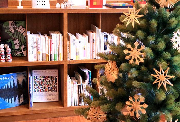 美しいクリスマスツリー